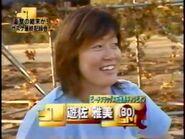 Yusa Masami SASUKE TRIAL