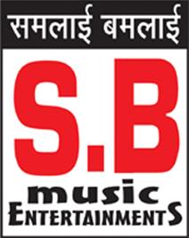File:Sb music entertainments.jpg