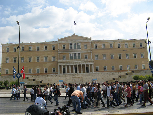 File:Greek Parliament.jpg