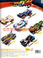 Thumbnail for version as of 03:37, September 29, 2012