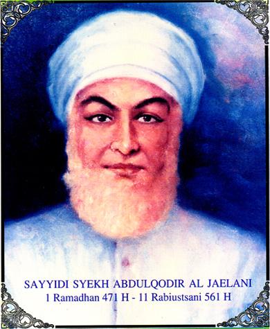 File:Abdul Qadir Jilani.jpg