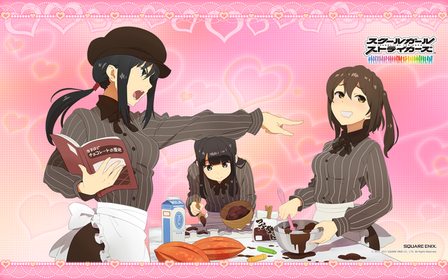 File:Valentines 2015.png