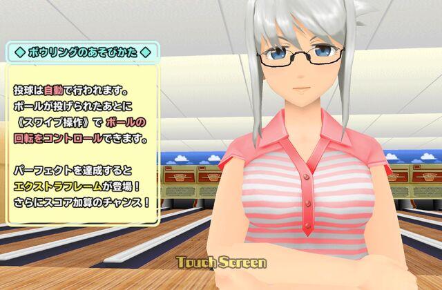 File:Bowling help.jpeg