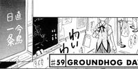 School Rumble Chapter 059
