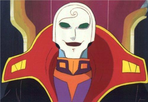 File:Egobossler masked.jpg