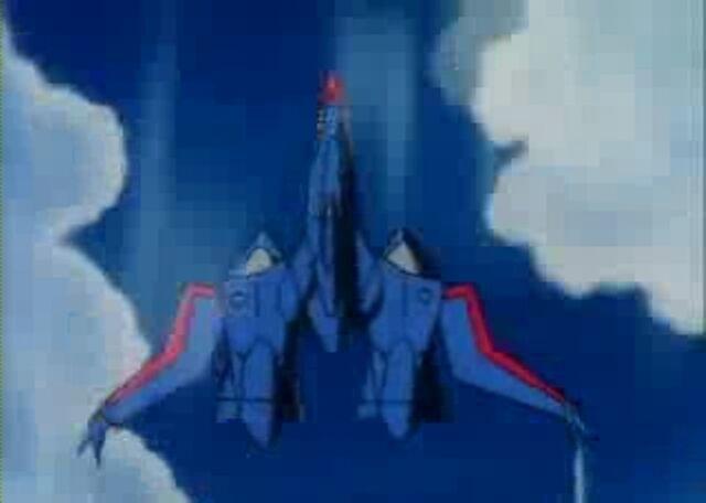 File:God Phoenix ('94 OVA).jpg
