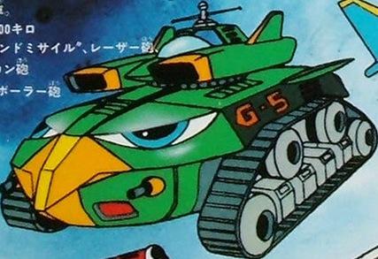 File:Horned Tank.jpg