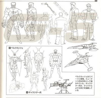File:NTT Ryu and Galactor.jpg