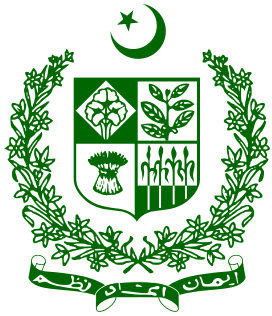 File:Coat of arms of Bhaktapur.png