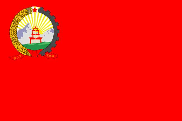 File:Nanzhaoflag-2.png
