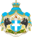 Greater Coat of Arms of Atridea