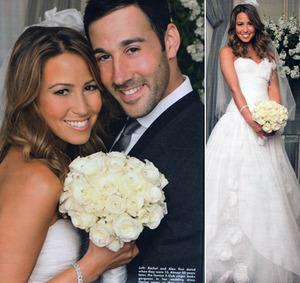 File:Rachel's Jewish Wedding.jpg