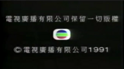 1991 - TVB International Limited Copyright Screen in Chinese