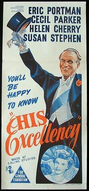 1952 - His Excellency Movie Poster