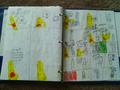 Thumbnail for version as of 13:06, May 10, 2015
