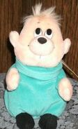 Theodore Gund Beanie Baby