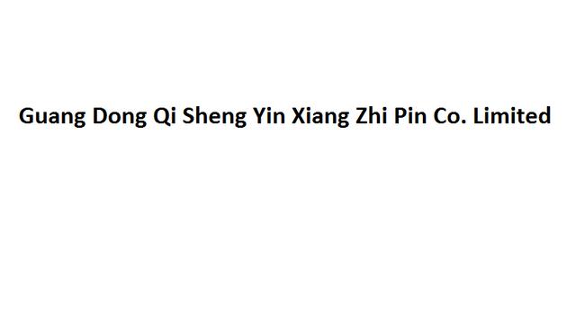 File:Guang Dong Qi Sheng Yin Xiang Zhi Pin Co. Limited.png