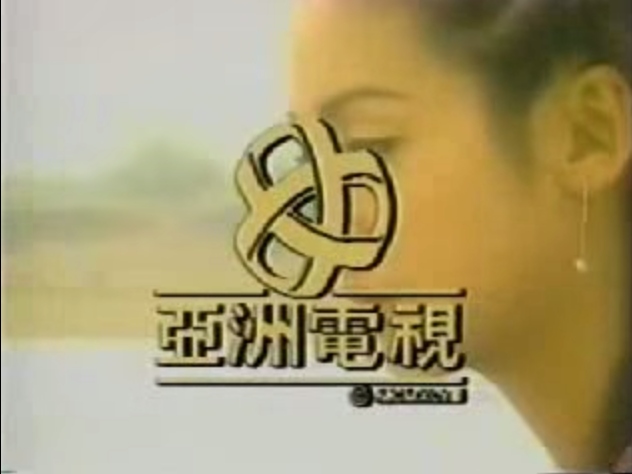 File:Credits of The Legend of Condor Lovers.png