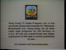 1981 HK-TVB International Limited Notice Screen in English