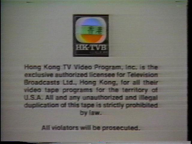 File:1981 HK-TVB International Limited Notice Screen in English.png
