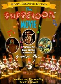 The puppetoon movie miramax home entertainment vhs