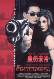 1998 - The Replacement Killers Movie Poster