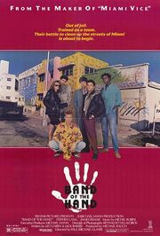 1986 - Band of the Hand Movie Poster
