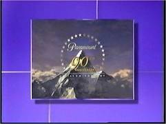 File:Second Paramount Home Entertainment Feature Presentation bumper.jpg