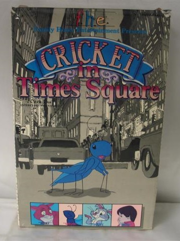 File:Cricket in times square vhs.jpg
