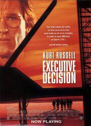 1996 - Executive Decision Movie Poster
