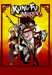 Kung Fu Magoo 1999 VHS Cover (CTHV Version)