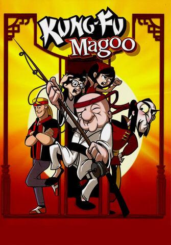 File:Kung Fu Magoo 1999 VHS Cover (CTHV Version).jpg