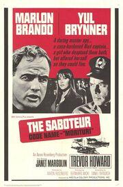1965 - Morituri Movie Poster