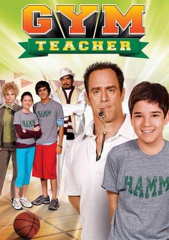 File:Gym teacher the movie vhs.jpg