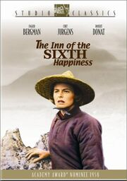 1958 - The Inn of the Sixth Happiness DVD Cover (2003 Fox Studio Classics)