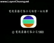 1993 TVB International Copyright Screen in Chinese