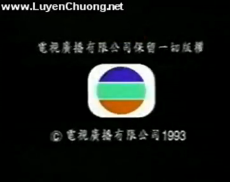 File:1993 TVB International Copyright Screen in Chinese.png