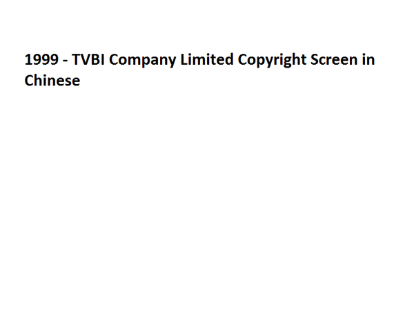 File:1999 - TVBI Company Limited Copyright Screen in Chinese.png