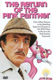 The Return of the Pink Panther VHS