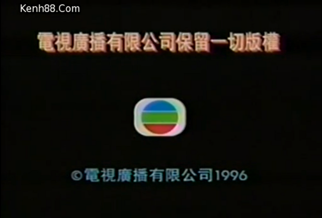 File:1996 - TVB International Copyright Screen in Chinese.png