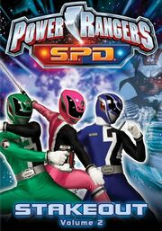 Power rangers stakeout volume 2