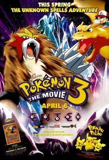 Pokemon three the movie ver1