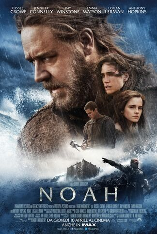 File:2014 - Noah Movie Poster.jpg