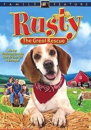 Rusty the great rescue DVD cover