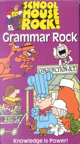 File:School-house-rock-grammar-rock.jpg