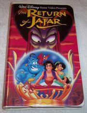 VHS Jafar