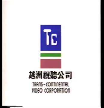 File:Trans-Continental Video Corporation logo.png