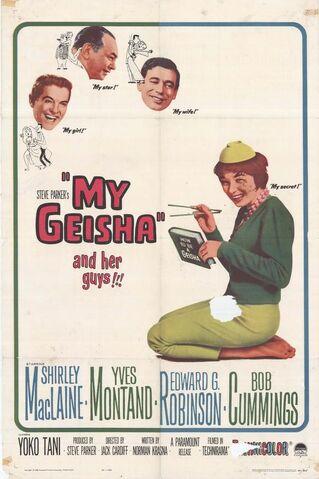 File:1962 - My Geisha Movie Poster.jpg