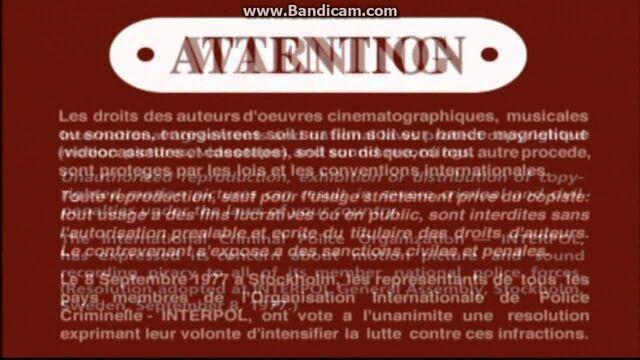 File:Red Warning-Attention Screen B.jpg