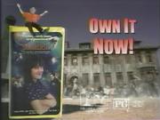 Matilda VHS Preview
